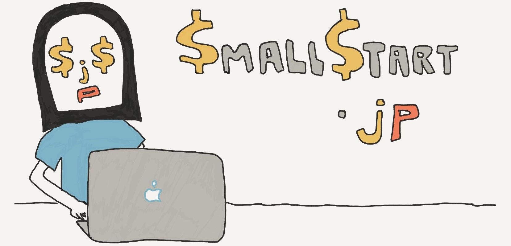 smallstart